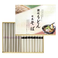 讃岐うどん・日本そば No.15