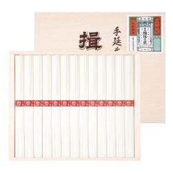 揖保乃糸 No.20