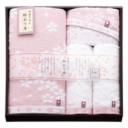 桜おり布 タオルセット No.50 (ピンク)