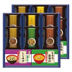 フリーズドライスープ・みそ汁ギフト No.50