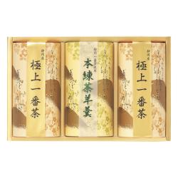 静岡茶・茶羊羹詰合せ No.50
