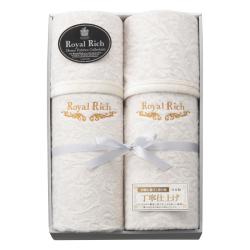 ロイヤルリッチ 国産ジャカードシルク混綿毛布2枚 No.300