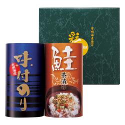 お茶漬け・有明海産味付海苔詰合せ「和の宴」 No.10