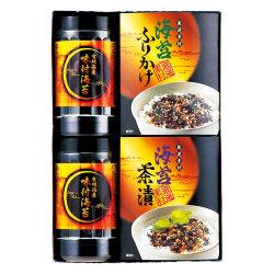 有明海産 味付海苔バラエティ No.20 (返:2割) ※消費税・8% 据置き商品