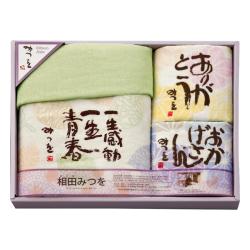 相田みつを タオルセット No.30