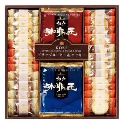 神戸の珈琲の匠&クッキーセット No.20
