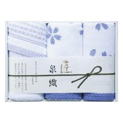 泉織 桜タオルセット No.20 40%OFF