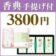 香典セット38S-02(今治スイートホワイトタオル&かりんとう詰合わせ)