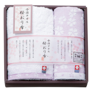 桜おり布 タオルセット No.15 (パープル)