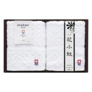 花小紋 今治ホワイトタオルセット No.15
