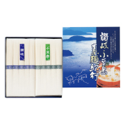 讃岐・小豆島素麺紀行 No.10