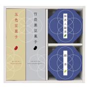豆和菓 豆菓子・お茶詰合せ No.15