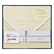 四季布くらぶ(高野口の布) ボアパットシーツ No.50