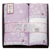 【送料無料】桜おり布 タオルセット No.40 (パープル)
