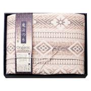 極選魔法の糸×オーガニック プレミアム三重織ガーゼ毛布 No.80 (ベージュ)