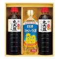 健康調味料セット No.15