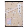 コラーゲン加工 ジャガード織シルク混綿毛布(毛羽部分) No.100