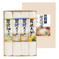 麺の国 讃岐浪漫 No.10