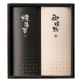 永井 焼海苔と松茸吸物 No.10