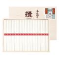 揖保乃糸 No.25