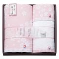 桜おり布 タオルセット No.40 (ピンク)