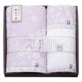 桜おり布 タオルセット No.40 (パープル)