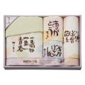 相田みつを タオルセット No.40