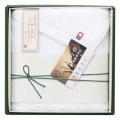 矢野紋織謹製白たおる フェイスタオル No.15