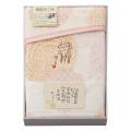 相田みつを マイクロファイバー毛布1枚 No.50 (ピンク)
