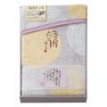 相田みつを マイクロファイバー毛布1枚 No.50 (パープル)