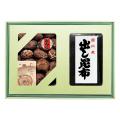 国産椎茸&昆布セット No.50