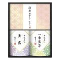 市田ひろみ 宇治茶ティーバッグ&米菓ギフト No.25