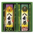 八女銘茶セット No.25