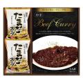 ビーフカレー&スープ詰合せギフト No.10