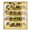 北海道 鮭三昧 No.20