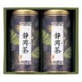 静岡茶詰合せ No.35