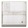 ロイヤルリッチ バスタオル1枚 No.50 (ホワイト)