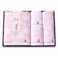 咲染桜 タオルセット No.50