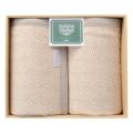ニッケ Natural Blanket 綿混ウール毛布(毛羽部分)2枚セット No.400