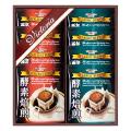 ビクトリアコーヒー 酵素焙煎ドリップコーヒーセット No.10