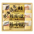 北海道 鮭三昧 No.15