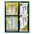 茶漬 味之庵 No.15