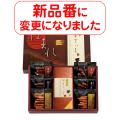 和菓匠菴 「ほまれ」和三盆糖入かすてぃら御詰合せ No.21