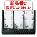 匠菴謹製 極だし 野菜の具入りお味噌汁 No.30