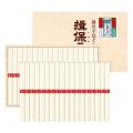 揖保乃糸 上級品 No.50