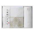 乙女椿のタオルセット No.35