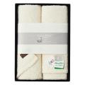 天使の絹衣 ピュア・オーガニックコットン フェイスタオル2P No.50