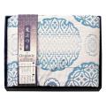 極選魔法の糸×オーガニック プレミアム五重織ガーゼ毛布 No.150 (ブルー)