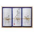 京都利休園 宇治銘茶詰合せ(木箱入) No.150