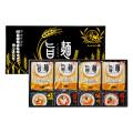 福山製麺所「旨麺」8食 No.25
